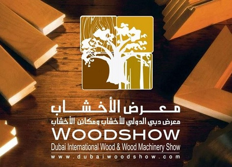 Wooden houses exhibitions - Dubai WoodShow 2021 - Dubai International Wood and Wood Machinery Show from 9 - 11 March, 2021